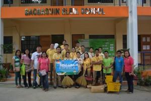 Bagbaguin Elementary School