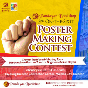 3rd poster making contest
