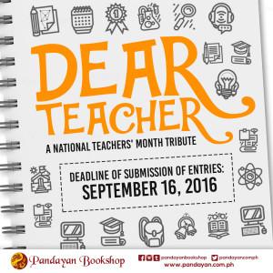 dear-teacher-2016