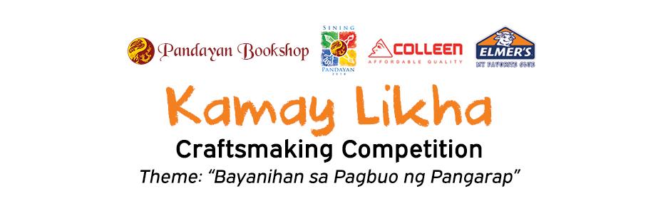 Kamay Likha: Craftsmaking Competition